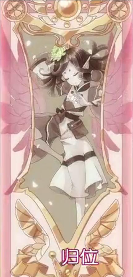 小花仙夏安安的妈妈 小花仙第二季图片 小花仙第二季精灵王图片