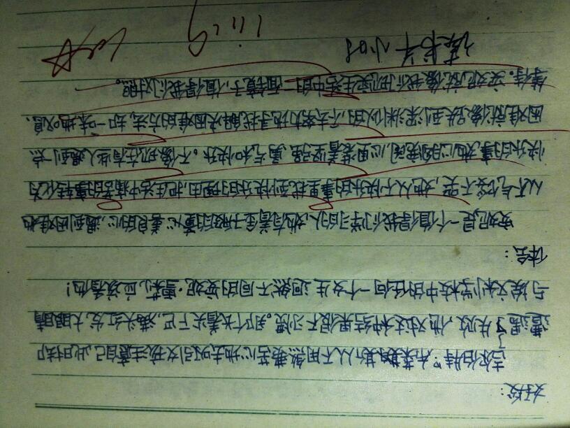 绿山墙的安妮 读后感400字 精简版