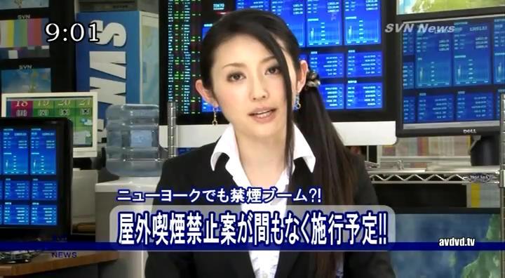 日本AV主持人系列