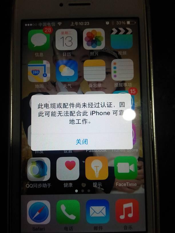 手机 游戏截图 612_816 竖版 竖屏