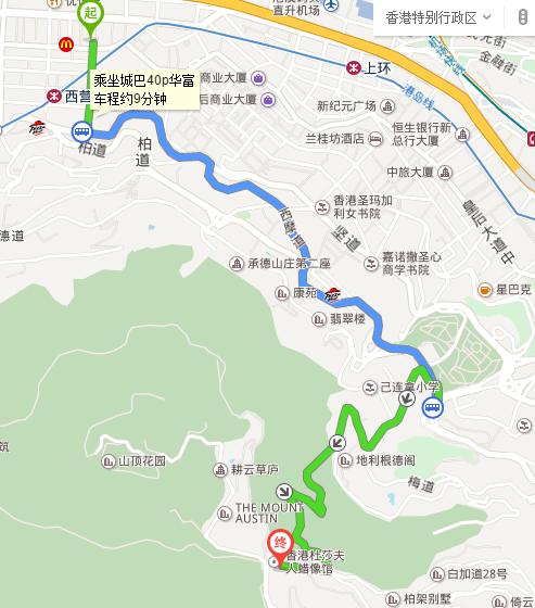 香港太平山酒店