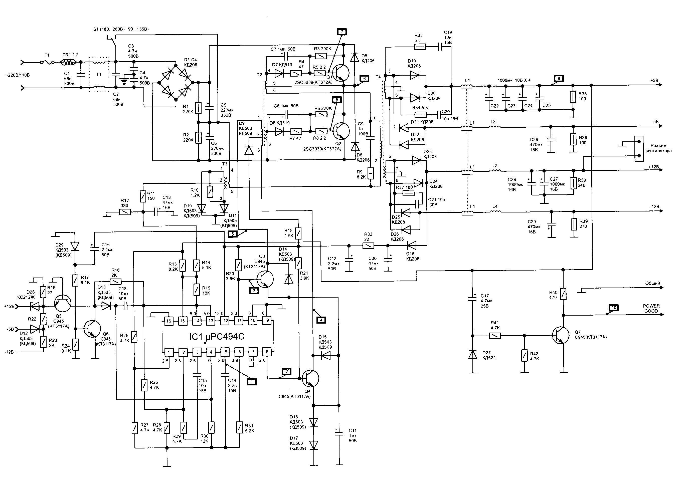 5V40A开关电源电路图_百度知道