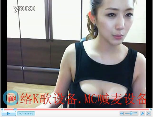 求此韩国美女资料视频