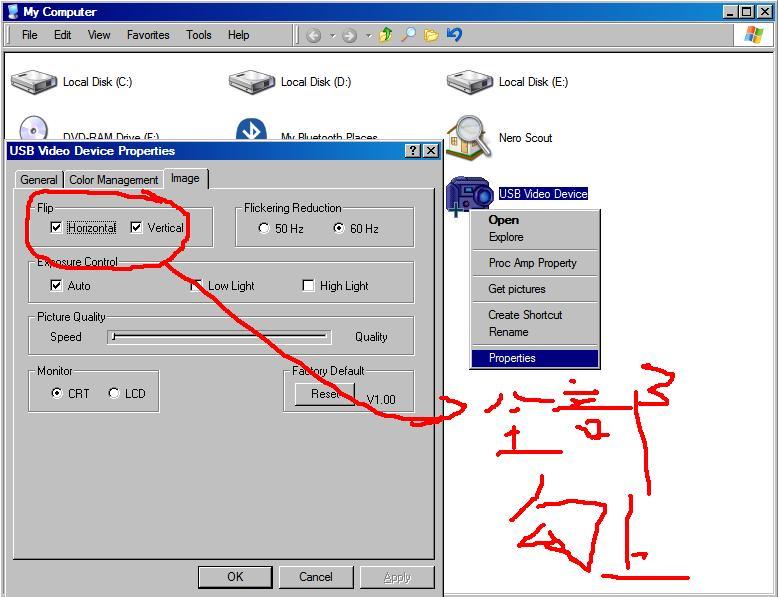華碩k52dr攝像頭驅動是倒立的 刪除了之后就下載不到了 驅動精靈里面圖片