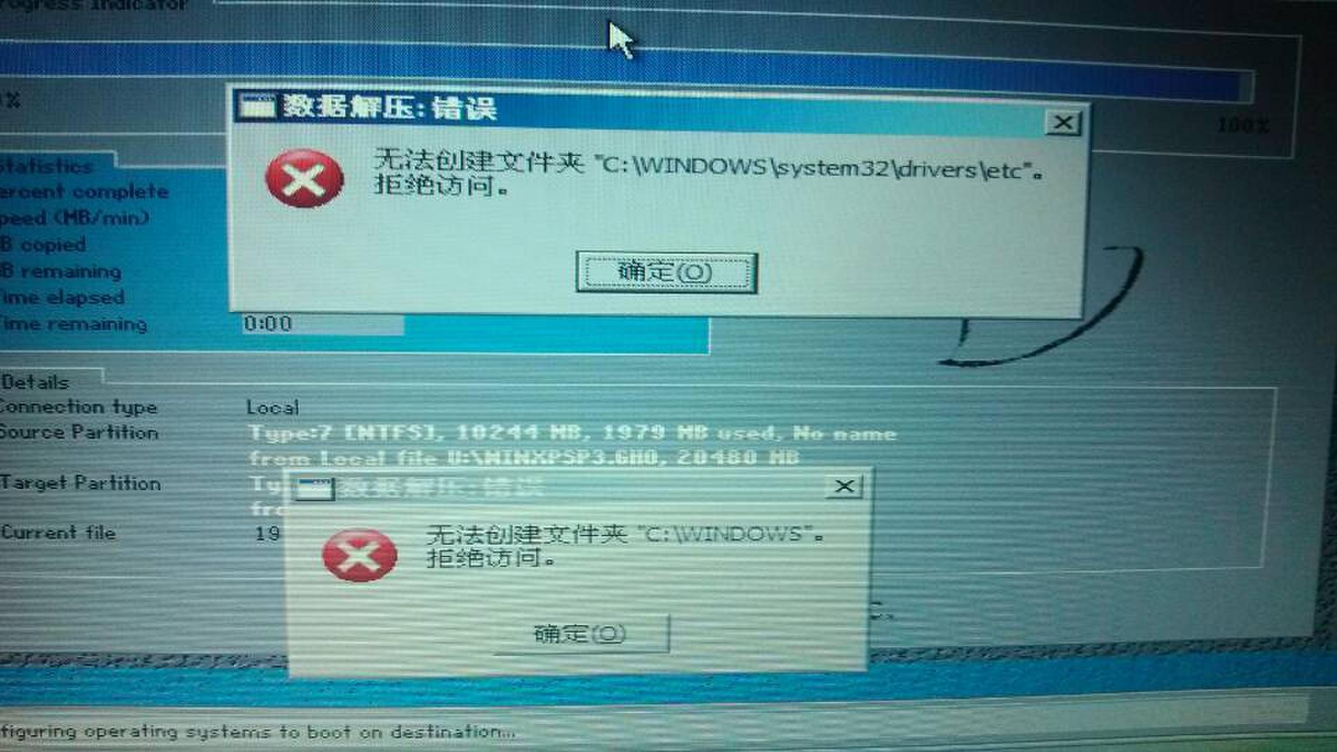 windows文件夹20g图片