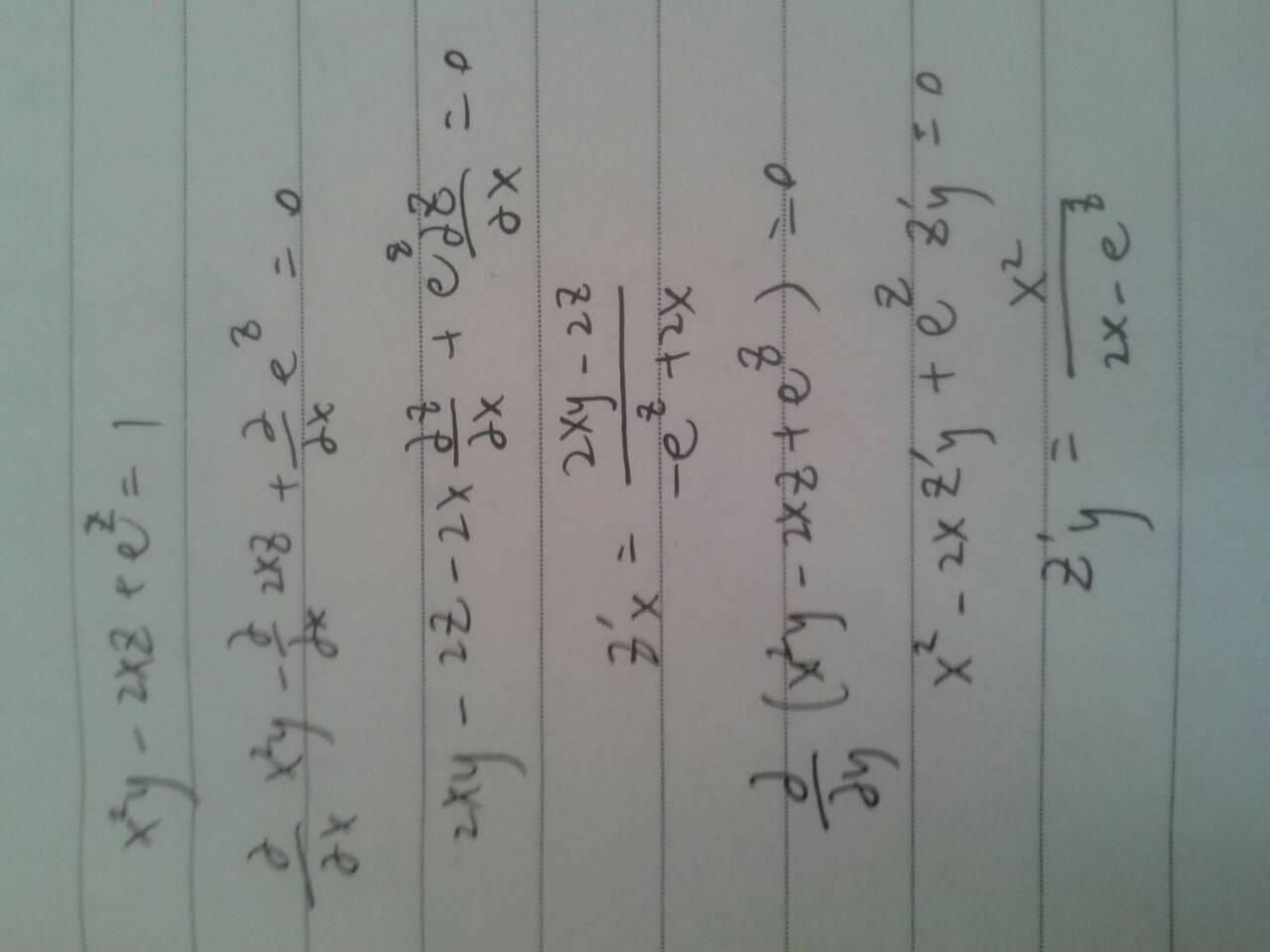 第二题,大学数学隐函数求导问题,求解.图片