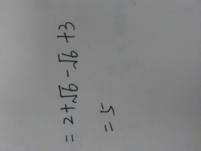 初一数学题,平方根的计算基础人教答案七下版初中答案英语图片