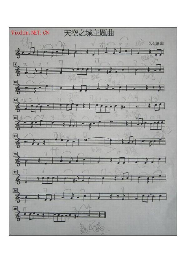 (五线谱,简谱都可以) 21 2012-07-05 天空之城五线谱,小提琴谱 6 2011图片