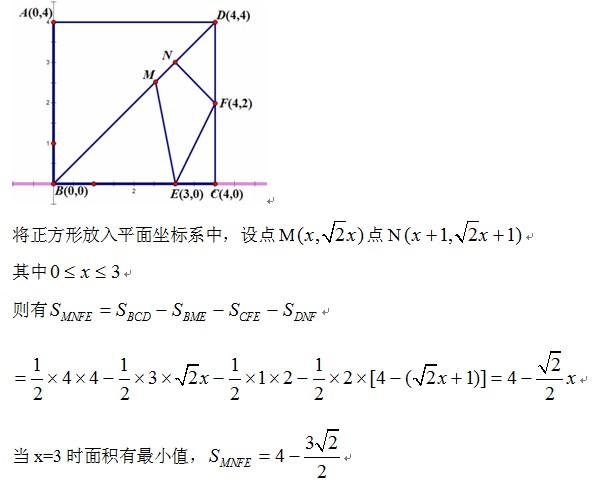 应该是边长为4的正方形,否则,如果周长为4,边长则为1,对角线bd的长度图片