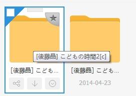 后藤晶小孩子的时间_求儿童时间(后藤晶)动漫全集!
