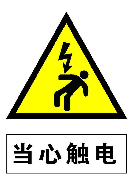 logo 标识 标志 设计 图标 519_717 竖版 竖屏图片