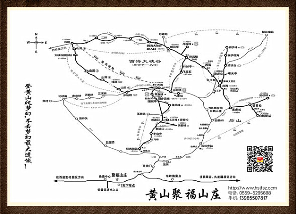 黄山最佳登山路线图