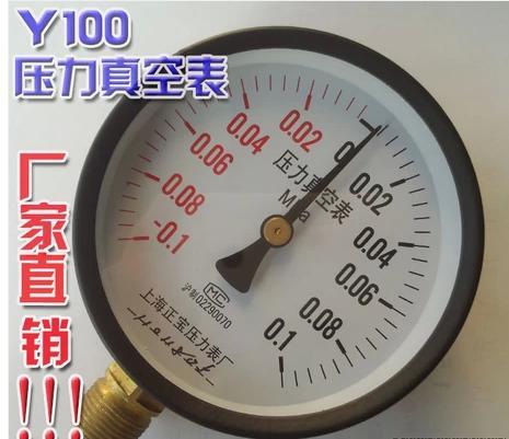 标准大气压是多少?_百度知道图片