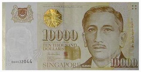 新加坡最大面值是多少