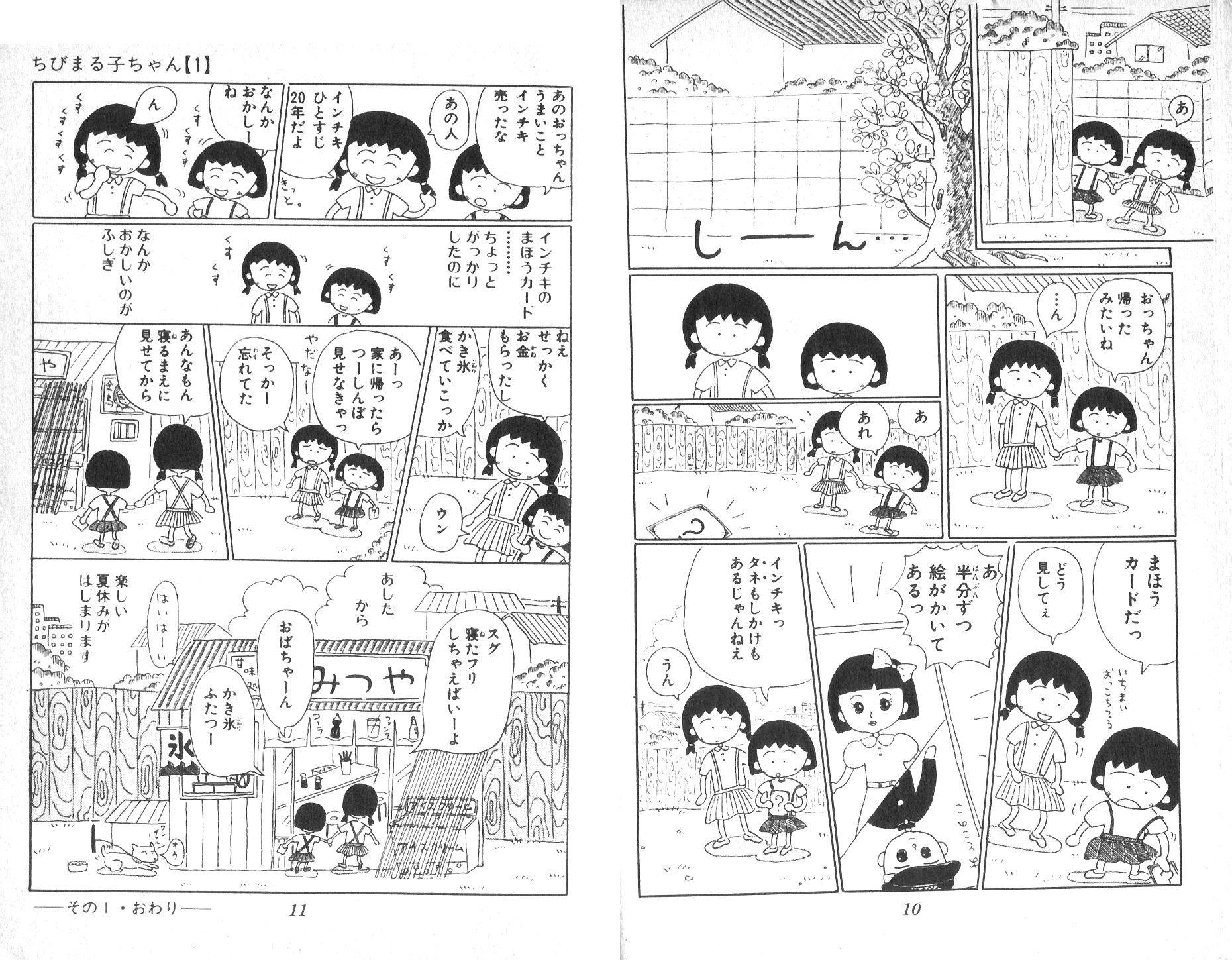 小丸子全集下载_日语版本 2009-01-08 求动画版樱桃小丸子日文版全集下载 15 2011-05