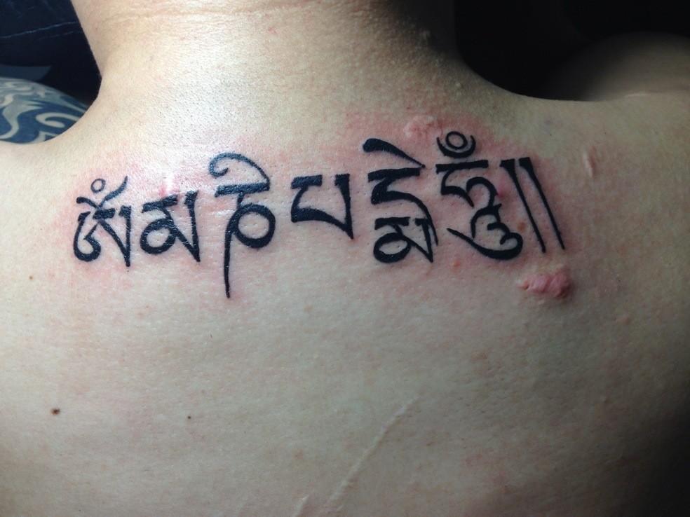 梵文 翻译纹身分享展示图片