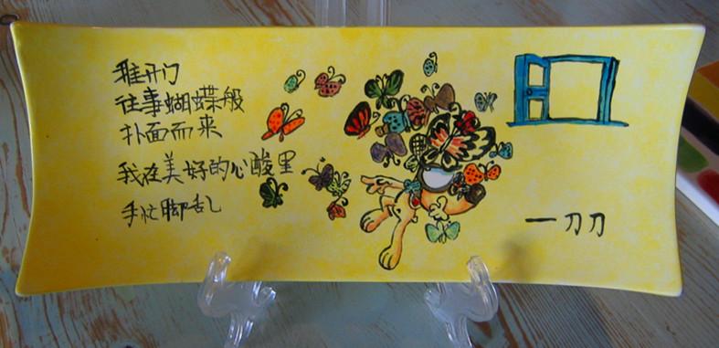 北京哪有做陶艺的地方