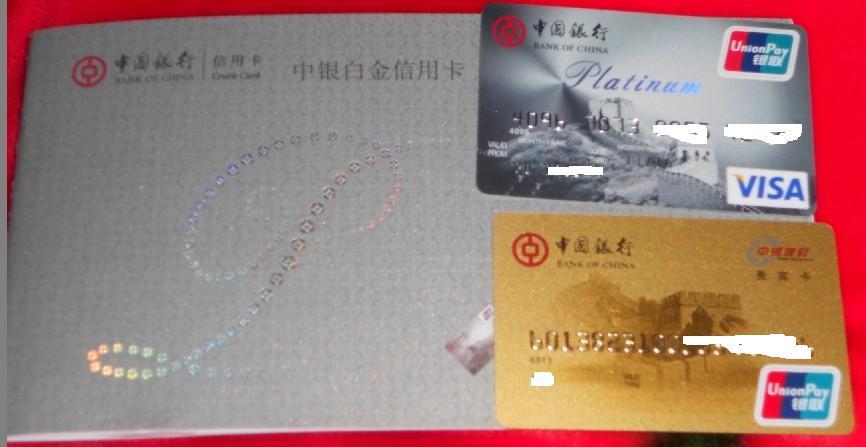 中行信用卡年费,管理费火锅电影网怎么看不了图片
