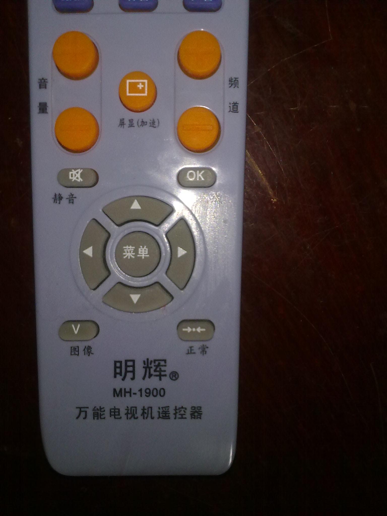 家里有一款老款的康佳小画仙电视机高清图片