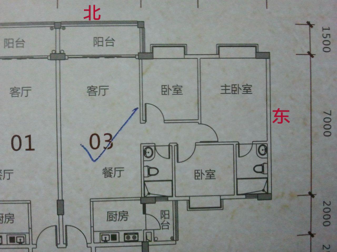 新房装修求指点 带平面图 ,觉得主卧房的厕所位置不是太好,高清图片