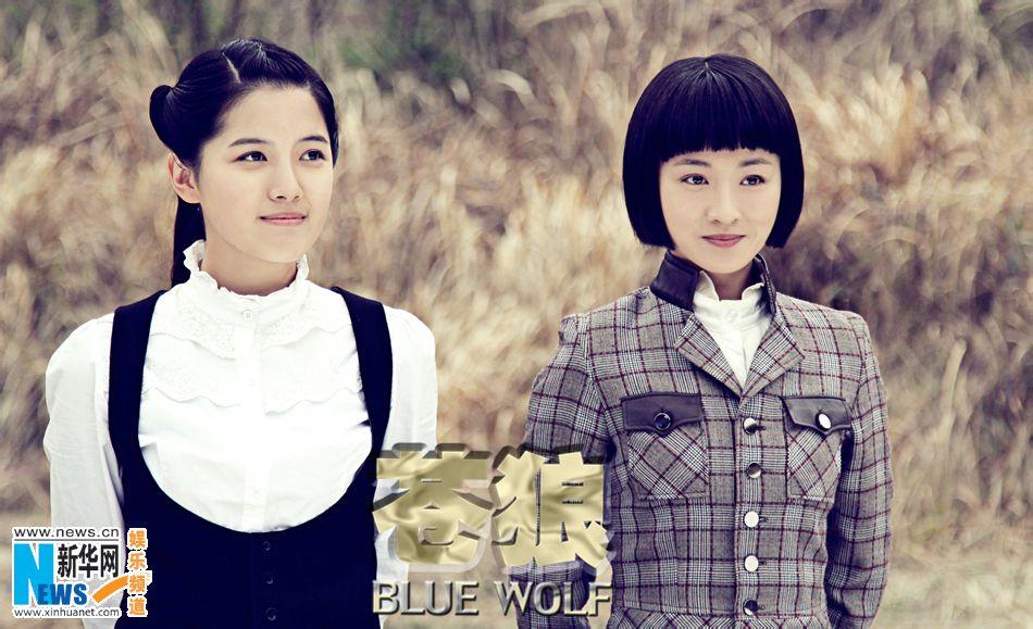 电视剧 苍狼 左边这个女子的演员是谁?