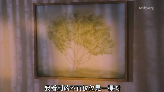 《怦然心动》中女主父亲画的梧桐树 图片图片