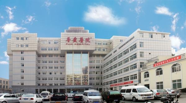 武汉市第四医院的介绍图片
