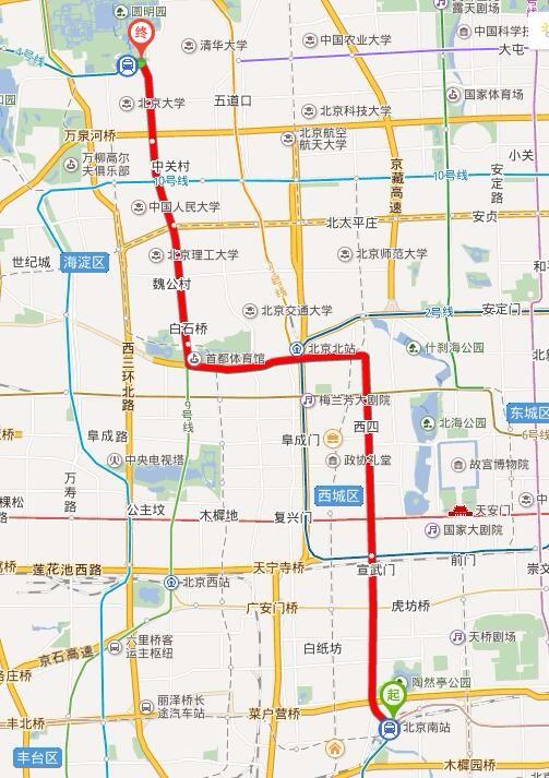 北京南到圆明园地铁