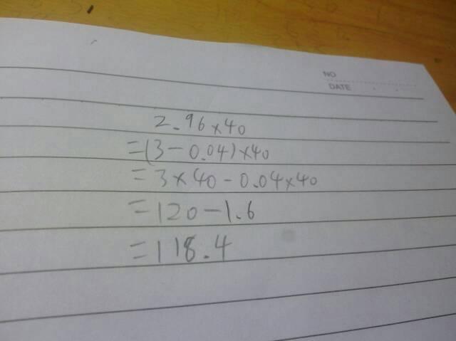 2.96×40简便