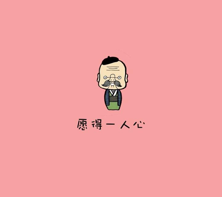 手机qq聊天背景粉色