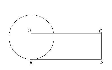 积 圆的周长 圆柱的侧面积 圆柱的表面积 圆柱的体积 圆锥的体积 长方图片