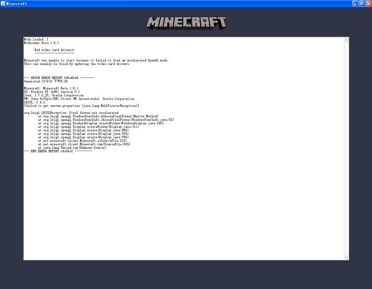 我的世界(minecraft)1.81版的怎么玩不了?