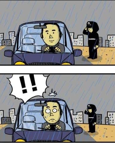 雨中小故事漫画闪图