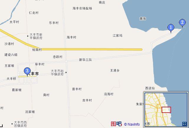 大丰市大丰港到杭州市勾庄人教地理公里路初中水产市场题版图图片