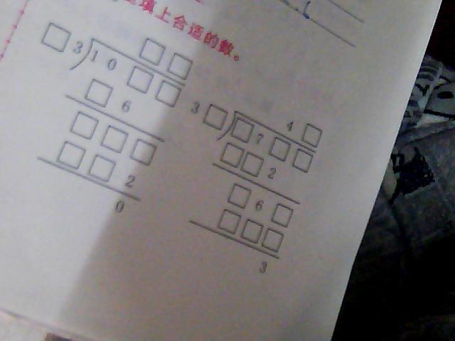 除法竖式怎么写啊?例如40/220=多少? 竖式怎么写?是 40除220=多少?图片