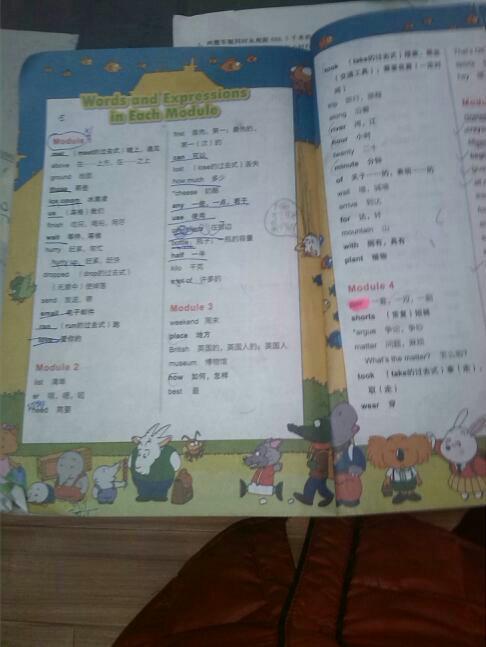 五年级上册英语书没带,一至三单元单词图片