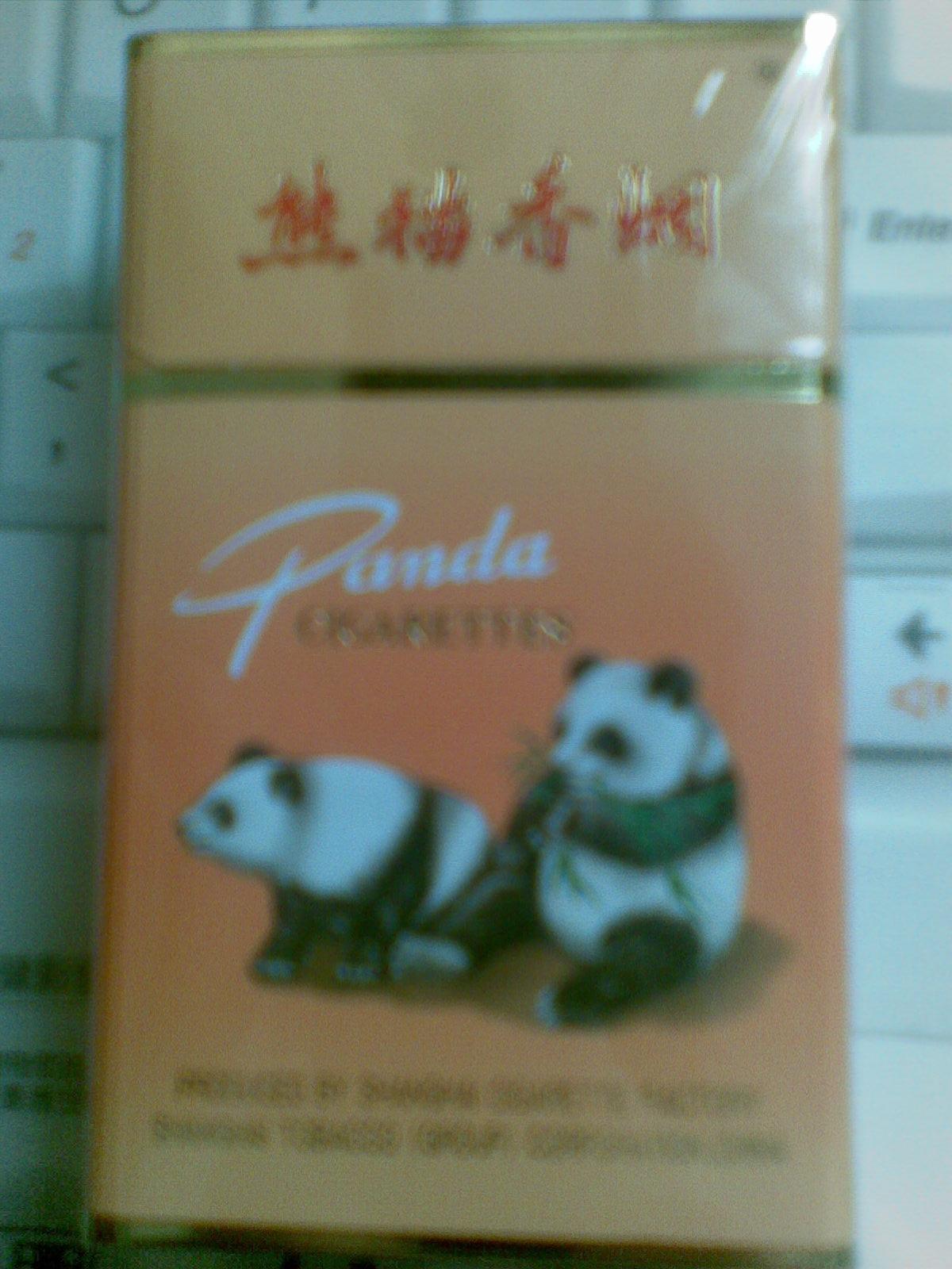 出口大熊猫香烟 黄熊猫香烟 大熊猫香烟价格表图 高清图片