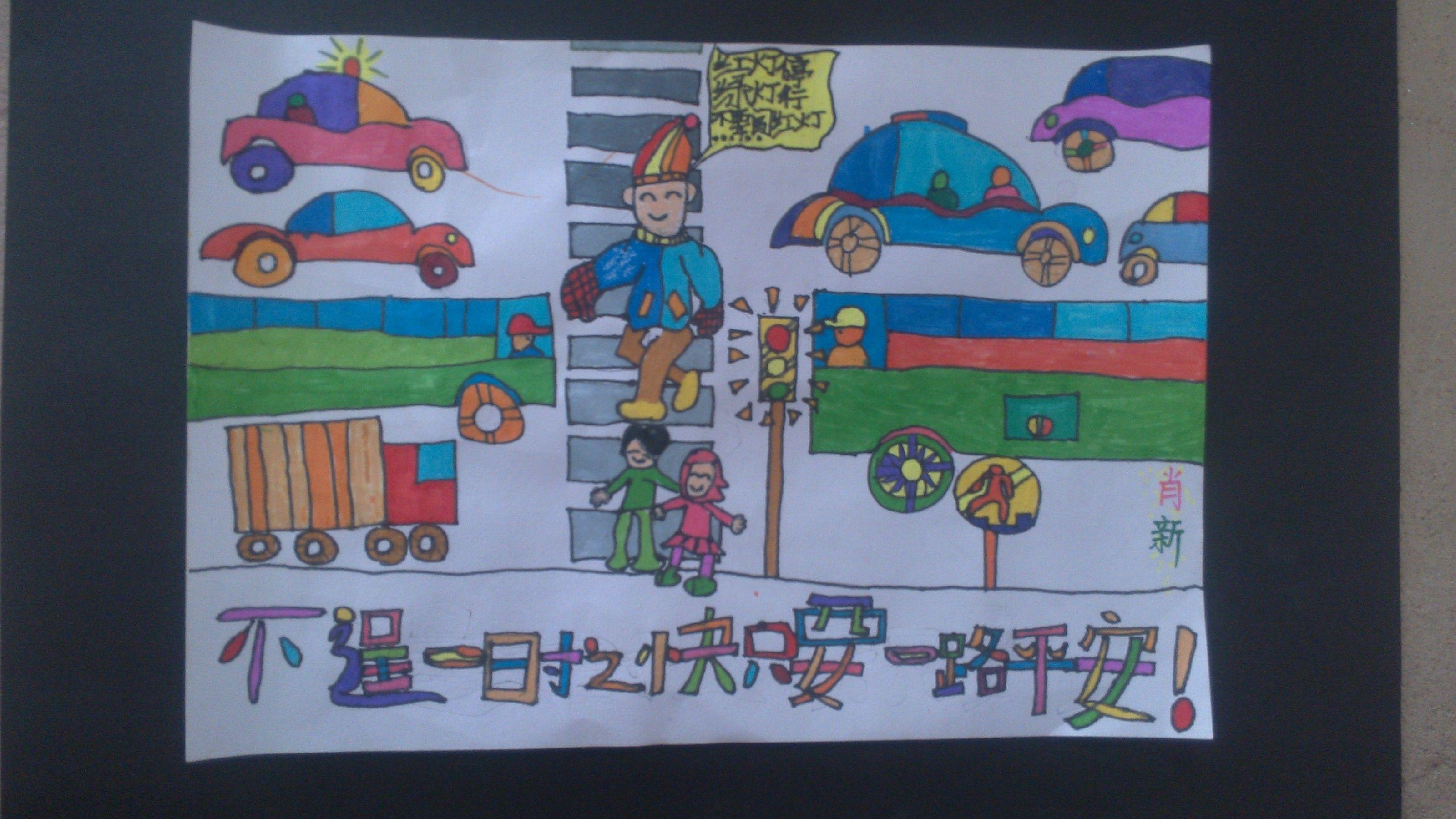 儿童主题画图片