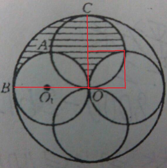 小学数学几何图形,第10题,谁人能解?图片