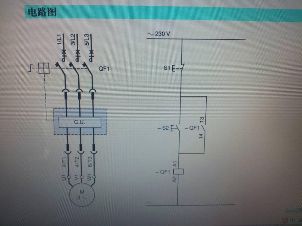 电机电路图问题图片