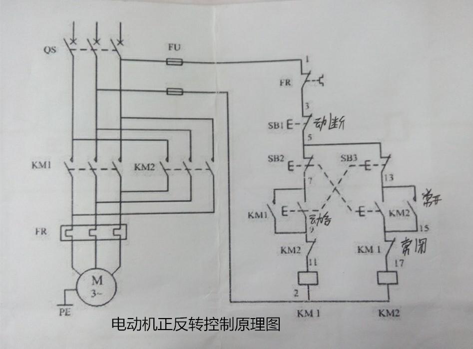 电路 电路图 电子 原理图 947_699图片