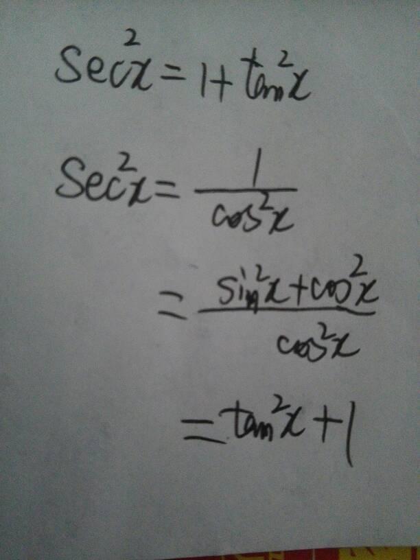 定义域sec2x-tan2x