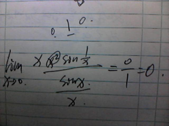 如何计算定积分e^(-x^2)dx,积分区间为负无穷到零