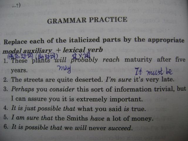 大学英语作业图片
