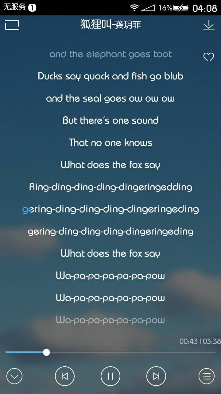 一首英文歌 开头可能的一群小女孩唱得 然后是男人唱得 好像歌名是b图片