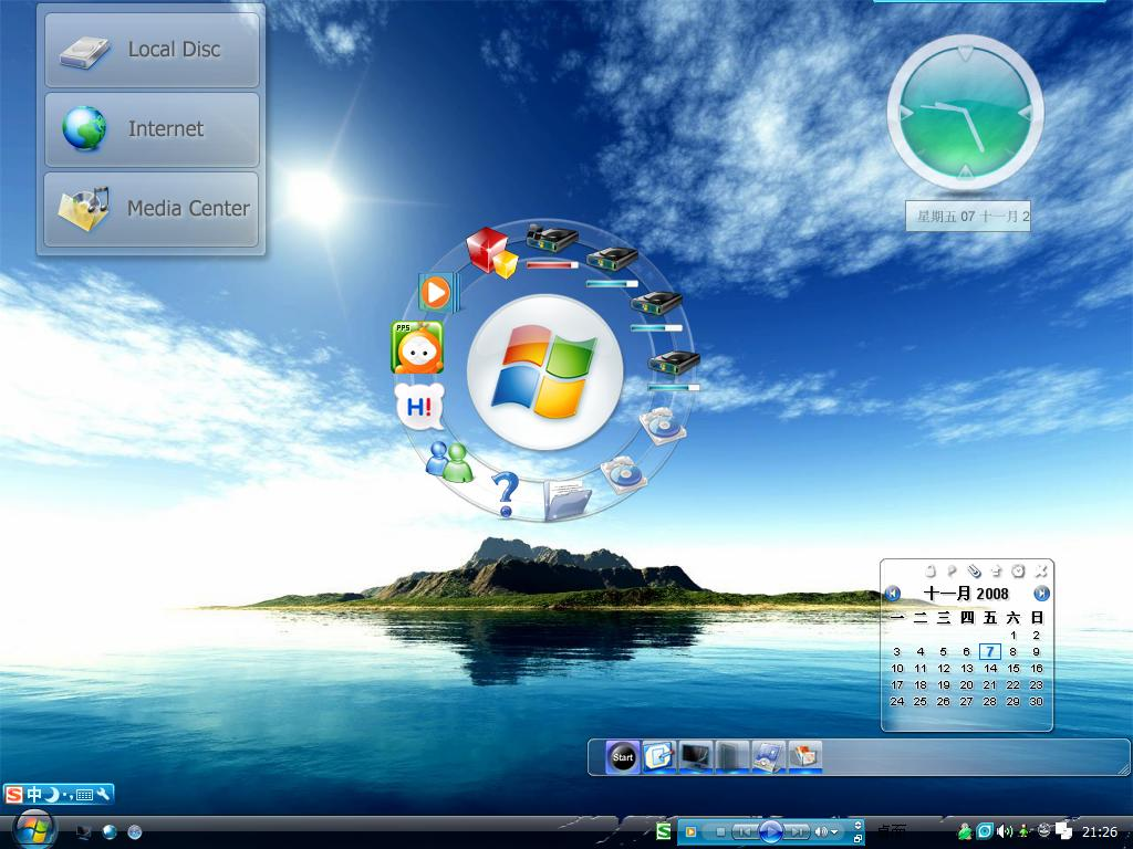 windows7桌面主题 windows7桌面美化,一个圆圆的能放图标-怎么把图片