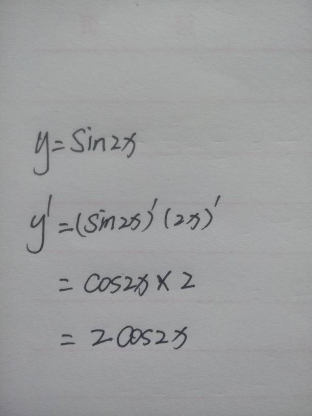 y=2x sinx的倒数