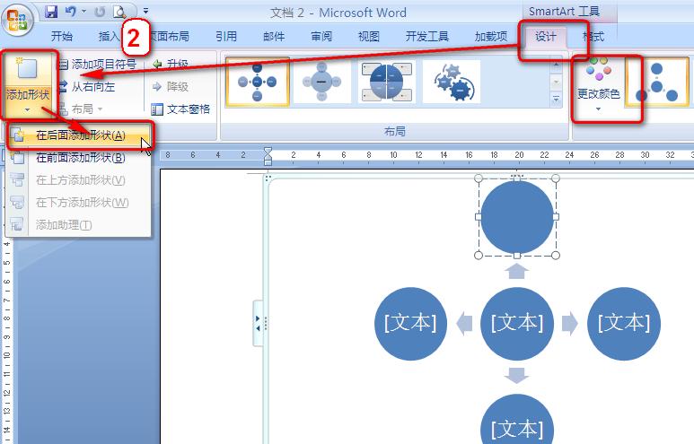 屏幕截图 软件窗口截图 773_495