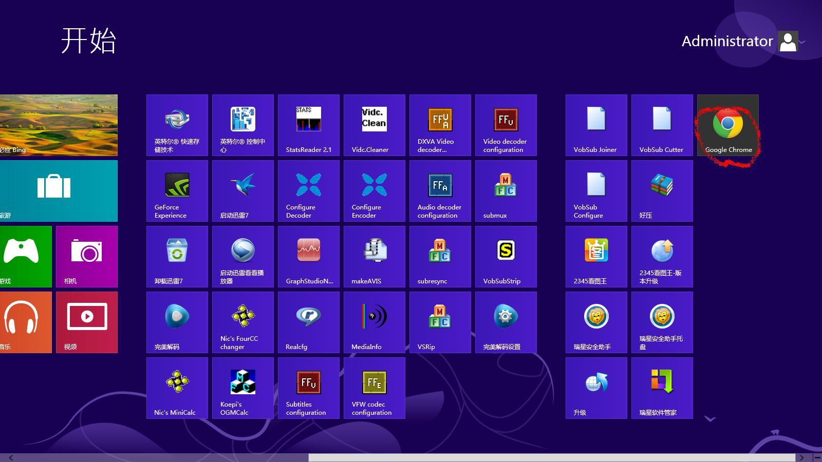双击打不开桌面图标下载 双击打不开图标 鼠标点不开图标图片