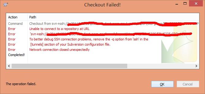 svn 没有跳出输密码的界面图片